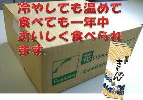 花いちもん麺きしめん乾麺250g×20把【ダンボール箱】1把あたり¥142