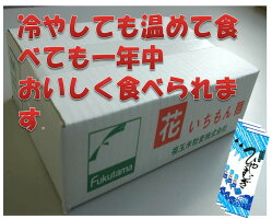 花いちもん麺(ひやむぎ)内容量250g×10把(ダンボール箱)1パックあたり¥144