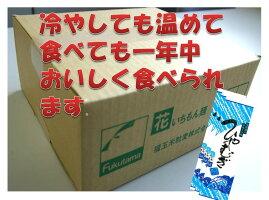 花いちもん麺(ひやむぎ)内容量250g×20把(ダンボール箱)1パックあたり¥142