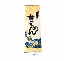 花いちもん麺(きしめん)内容量250g