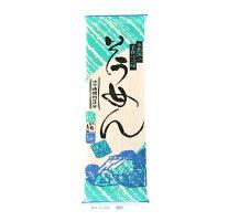 花いちもん麺(そうめん)内容量250g