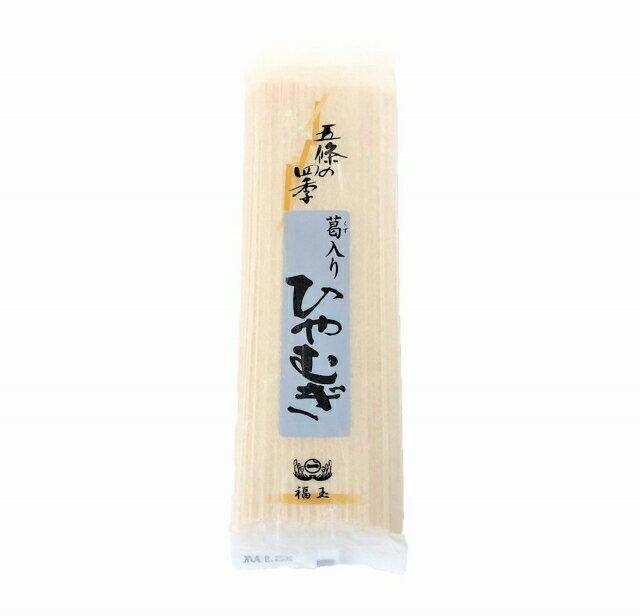 五條の四季 葛入りひやむぎ 乾麺内容量250g