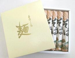 花いちもん麺【そば乾麺】内容量250g×7把贈答用(化粧箱)お中元、お歳暮などの贈り物に最適です。