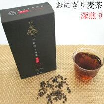 おにぎり麦茶ティーバッグ【深煎り】じっくり香ばしい丸粒直火焙煎のこだわり麦茶