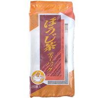 ほうじ茶TB(内容量20パック×20)1パックあたり240