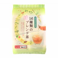 16種類のブレンド茶