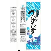 【乾麺ギフト】花いちもん麺ひやむぎ250g×6把麺つゆ(20ml×6袋)×2箱セット