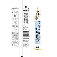 五條の四季【葛入りひやむぎ乾麺】内容量250g乾麺