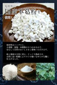 五條の四季【葛入りうどん乾麺】国産本葛粉使用