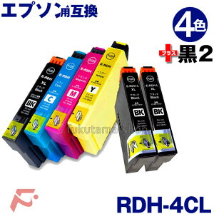 ink-rdh4cl-2bkn