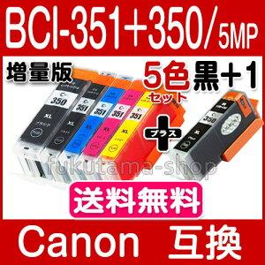 bci-351350-5pk-bk