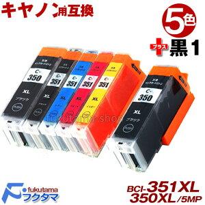 nbci-35150-5pk-bk