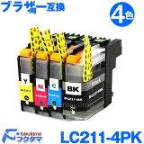 Brother ブラザー 互換インク LC211-4PK 4色セット ICチップ付 残量表示機能付 LC211BK ブラザー 互換インクカートリッジ