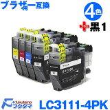 ブラザー 互換 インクカートリッジ LC3111-4PK 4色セット +黒1本 ICチップ付き 残量表示機能付 LC3111BK LC3111C LC3111M LC3111Y brother 互換インクカートリッジ
