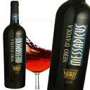 完熟果実の旨みがギュッと詰まっています。シチリア固有品種であるネロ・ダーヴォラの飲みごた...