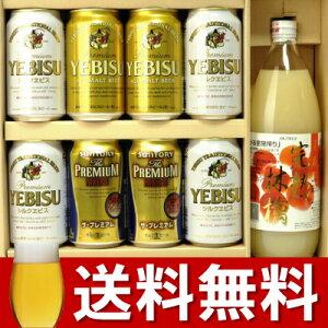 【送料無料】もらって嬉しいビールギフト!福田屋厳選!プレミアムな缶ビールと無添加・完熟林...