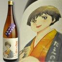 るみ子の酒 特別純米酒 9号酵母  1800ml【森喜酒造場 三重県伊賀市】