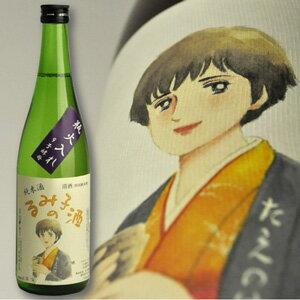 日本酒, 純米酒  9 720ml