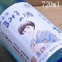 るみ子の酒 14% 特別純米無濾過生 720ml R1BY【森喜酒造場 三重県伊賀市】