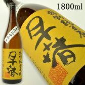 早春特別純米酒1800ml