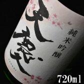 天慶(てんけい)純米吟醸720ml【三重県川越町早川酒造部】