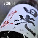 【限定流通酒】田光 特別純米酒 神の穂瓶火入れ 720ml【早川酒造 三重県 菰野町】