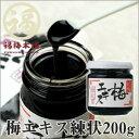 紀州産の青梅のみを使用して作られた梅エキス(梅肉エキス)です。NHK 「あさイチ」で紹介され...
