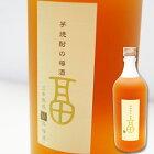 3年間熟成させた福梅酒は今までとは違う味わい!?「3年熟成福梅酒720ml」