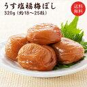 石川県のお菓子