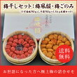 梅風韻・梅ごのみ(うす塩味750g+しそ漬750g=1.5kg木樽セット)
