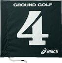 <アシックス> グラウンドゴルフその他 旗両面1色タイプ GGG067-80 グリーン