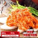 テレビで紹介 【ふくや公式】 めんツナかんかん(辛口)3缶セ