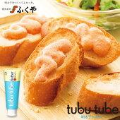 tubutube(ツブチューブ)ミックス明太子+バター