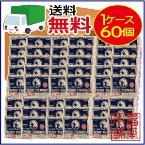 業務用販売です!【宅配便・送料無料】ロイヒつぼ膏・ウルトラセット・1ケース(156枚×60個)...