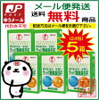 【ゆうパケット・送料無料】ラッパ整腸薬BF(24包×5箱)【大幸薬品】