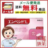 エンペシドL (6錠) [膣カンジダ再発治療薬]【第1類医薬品】[ゆうパケット・送料無料]