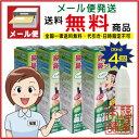 【第2類医薬品】タイヨー鼻炎スプレーアルファ 30ml×4個 [ゆうパケット・送料無料]