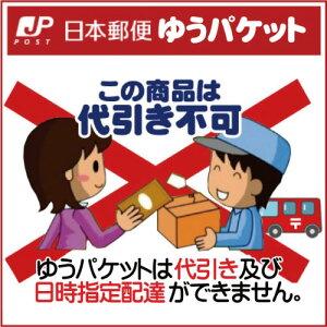 【第2類医薬品】ウエストンピンクF100錠[ゆうパケット・送料無料]