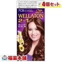ウエラトーン2+1 クリーム タイプ 7CB ×4箱 [宅配便・送料無料]