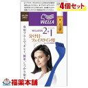 ウエラトーン2+1 根元・生えぎわ用 Nブラウン ×4箱 [宅配便・送料無料]