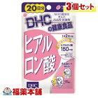 DHCヒアルロン酸(20日分)分40粒×3個