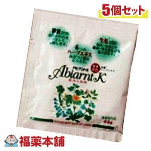 アビアントKお試しパック(25g×5包)