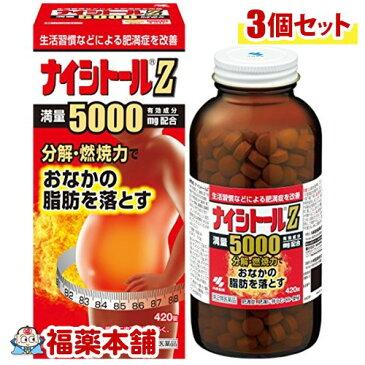 【第2類医薬品】小林製薬 ナイシトールZ 420錠×3個[宅配便・送料無料] 「T60」