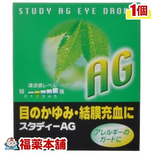 目薬, 第二類医薬品 2-AG (15ml) YP20
