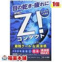【第3類医薬品】ロートジーコンタクトa 12ml [ゆうパケット・送料無料] 「YP30」