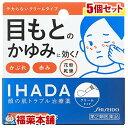 【第2類医薬品】イハダ プリスクリードi 6g ×5個 [ゆうパケット・送料無料] 「YP30」