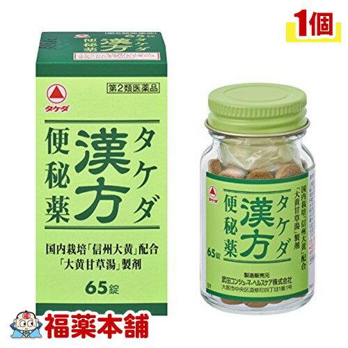 便秘薬・浣腸薬, 第二類医薬品 2(65)