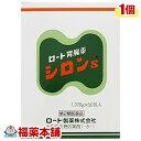 【第2類医薬品】ロート シロンS(50包) [宅配便・送料無...