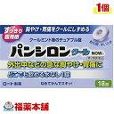 【第2類医薬品】パンシロンクールNOW(18錠) [ゆうパケ...