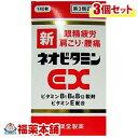 【第3類医薬品】新ネオビタミンEX クニヒロ(140錠) ×3個 [宅配便・送料無料]
